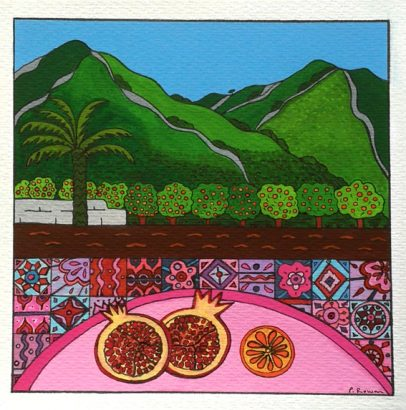 peri-rowan-pomegranates-adsubian-gallery